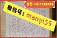 北京上海雅思证新版雅思证样本展示