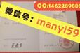 展示江苏法律执业证/法律职业资格证样图-司法考试证