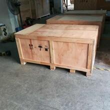 国内木箱与出口木箱有什么区别吗?图片
