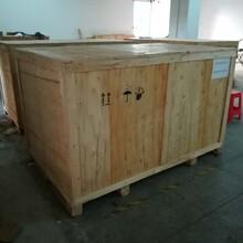 胶合板木箱承重比实木木箱好吗?图片