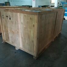 深圳江门木箱包装,胶合板木箱,出口木箱,实木木箱,量大从优图片