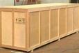 东莞木箱,广州卡板,深圳?#20449;蹋。。?#20986;口木箱