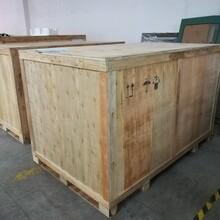 佛山木箱包装,胶合板木箱,木箱定做,出口木箱,量大从优图片