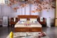 红木家具床双人床大果紫檀中式缅甸花梨木荷塘月色大床明清古典家