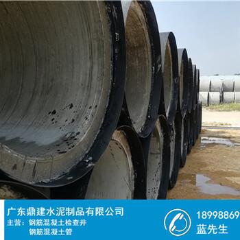 东莞钢筋混凝土排水管订购,东莞排水管标号RCPⅡ300X2000