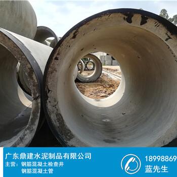 佛山钢筋混凝土排水管规格,佛山排水管壁厚RCPⅡ300X2000
