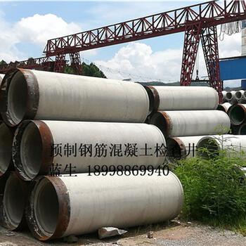 东莞钢筋混凝土排水管,顶管RCPⅢ400X2000快速供应东莞钢承口排水管