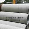 韶东莞钢筋混凝土管