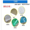 新沂双层阳光板价格工厂采光阳光板雨棚图集
