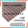 戚墅堰区耐力板雨棚安装供货商厂家供货阳光板安装厂