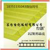 溧阳阳光板雨棚拼接价格怎样耐力板雨棚效果