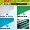 张家港双层阳光板规格拜耳公司阳光板车棚