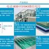 海陵区阳光板屋面施工可靠的厂家8mm耐力板