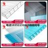 浦口区阳光板厚度车间隔断耐力透明板