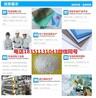 宝应县阳光板雨棚施工图厂家批发价阳光耐力板规格