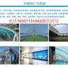 南京4mm阳光板市场走向厂家供货阳光板安装施工方案