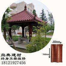 河北古建筑寺庙高分子仿古瓦筒瓦图片