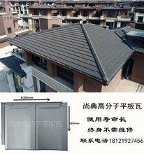 别墅屋顶盖西式瓦,平板瓦哪种好看图片