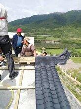 風貌工程仿古瓦高分子屋頂瓦安裝圖圖片