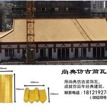 优游平台注册官方主管网站古建瓦仿古瓦图片