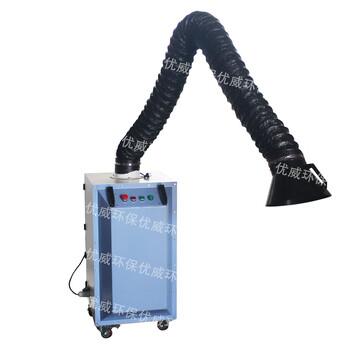 激光切割、焊接烟尘等废气吸附装置移动式旱烟净化器