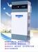 DSK-DSCM72kw电锅炉工业锅炉暖通设备电热水器