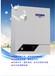 DSK-DSCM12kw家用热水器电采暖锅炉电壁挂炉