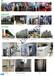 DSK-DSCM135kw、工业电采暖炉、工厂办公楼洗浴中心