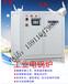 DSK-DSCM270kw产考供暖面积2700-3000㎡用于工厂学校供办公大楼