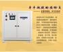 电锅炉价格电锅炉厂家电采暖炉工业地暖炉