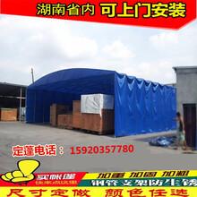 湖南湘潭定制活动推拉仓库帐篷汽车雨棚排挡烧烤帐篷固定帆布帐篷