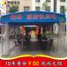 株洲厂家专业供应各种活动推拉雨棚折叠伸缩仓库活动篷物流公司移动仓储篷