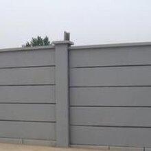 水泥围墙厂家——东恒建材