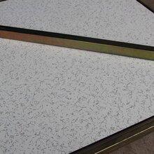 湖北全钢防静电地板、网络地板生产厂家图片