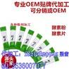 直销蓝莓果汁饮品代加工,上海孚吉OEM制造商生产贴牌