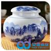 景德镇陶瓷罐子陶瓷储物罐陶瓷装饰罐陶瓷罐子生产厂家