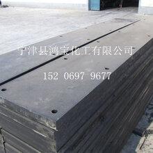鸿宝加工生产不同含量的中子屏蔽板含硼超高分子量聚乙烯板