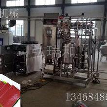 猪血加工设备展览_猪血块加工设备_鸭血旺生产机器