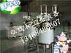小型巴氏杀菌设备-酸奶吧冷冻设备-2吨巴氏奶设备价格