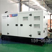 120千瓦移动式静音发电机组价位查询