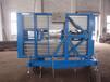 移动式铝合金升降机电动液压升降平台高空作业车单双桅柱登高梯
