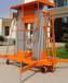 雅安市汉源天全县定制铝合金升降机室内小型升降机