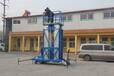 导轨式升降机厂房定制货梯单轨双轨液压货梯电梯电动升降平台