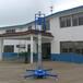 优质铝合金升降机液压升降平台安全人字梯