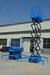 液压剪叉式升降台移动剪叉式机械大吨位高空举升机宝山区销售启运升降平台