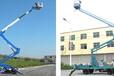 厂家直销高空作业车曲臂式升降机直臂式升降机