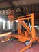 电瓶柴油机驱动曲臂式升降机电动液压自行走高空作业车升降平台车