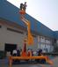 液压柴油内燃机动力折臂曲臂自行走式升降机高空作业升降平台