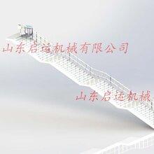 自动充电智能楼梯电梯启运直销廊坊市电动斜挂式平台斜挂式轮椅电梯