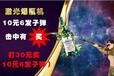 重庆激光爆瓶机打瓶机碎酒瓶厂家